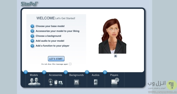 Sitepal برای چهره نگاری آنلاین