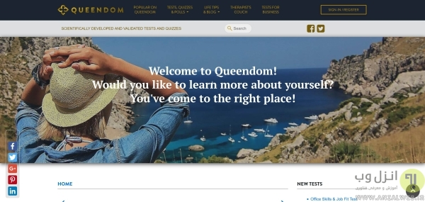 Queendom برای بازی های فکری آنلاین