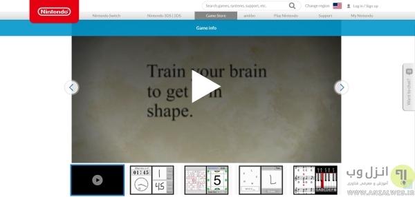 سایت بازی فکری و ذهنی بزرگسالان و کودکان Brain Age 2