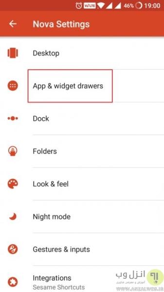 استفاده از لانچر هایی که قابلیت مخفی کردن برنامه را دارند (App-Hiding)