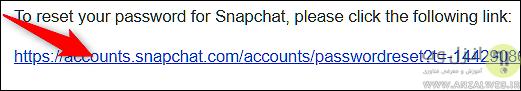 پسورد Snapchat