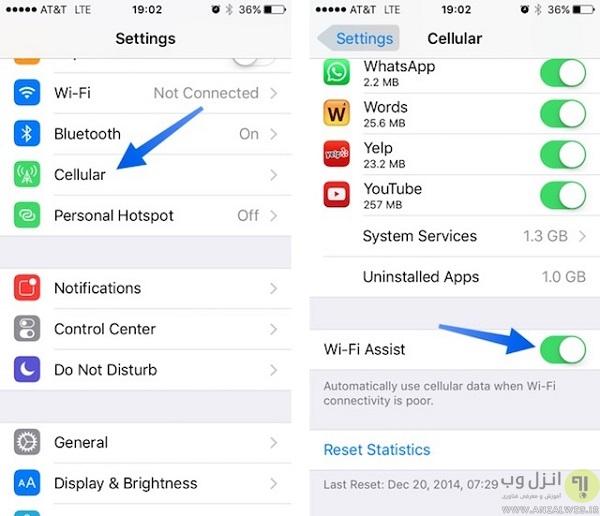 رفع مشکل روشن شدن خودکار وای فای در ایفون