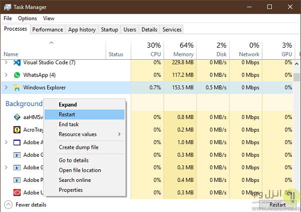 تنظیمات نوار وظیفه در ویندوز 10