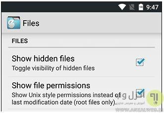 حذف فایل thumbdata