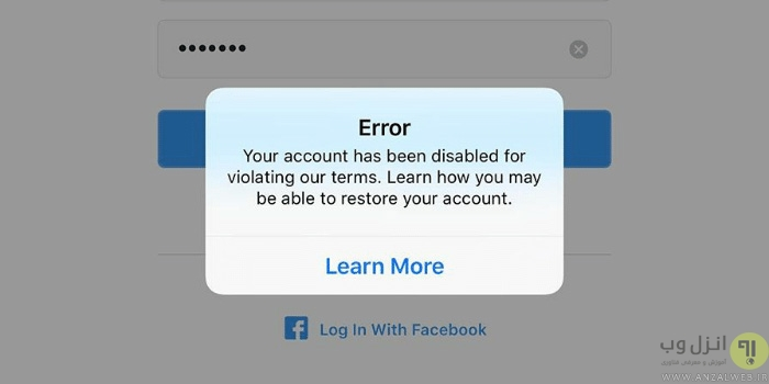 your account has been disabled for violating our terms اینستاگرام