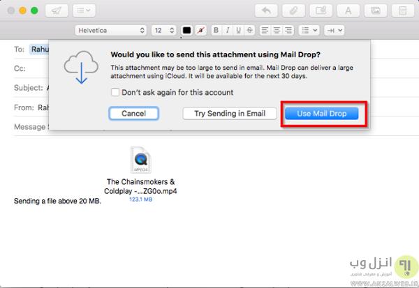 آموزش ارسال فایل های حجیم از طریق ایمیل