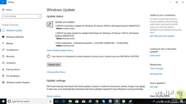 حل مشکل پیغام خطا 0xc00000e9 در ویندوز 10