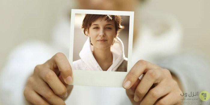 علت تفاوت چهره در عکس و آینه چیست؟ بررسی علمی این موضوع