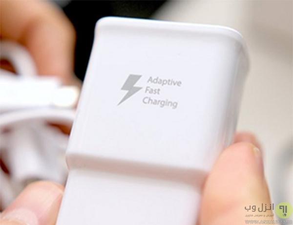 فست شارژ چیست؟
