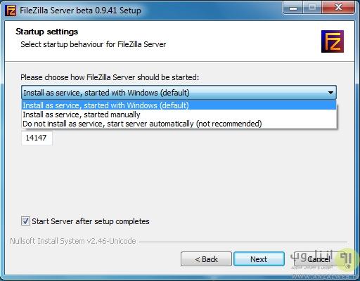 نصب برنامه FileZilla در کامپیوتر