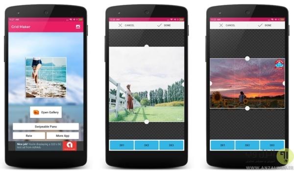 دانلود برنامه Grid Maker for Instagram برای ساخت عکس پازلی اینستاگرام اندروید