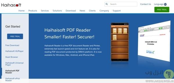 پی دی اف خوان Haihaisoft Reader