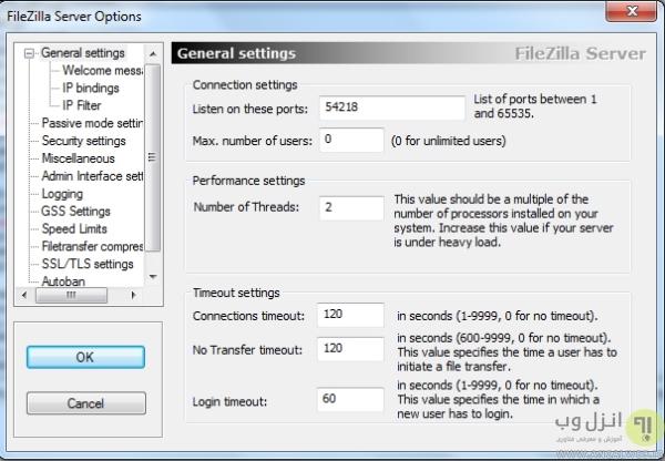 افزایش امنیت سرور FTP با تغییر پورت در FillZilla
