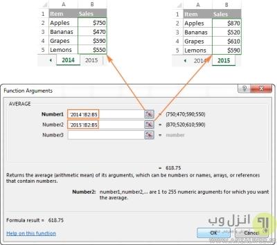 فرمول نویسی در اکسل با توابع و با روش Function Wizard