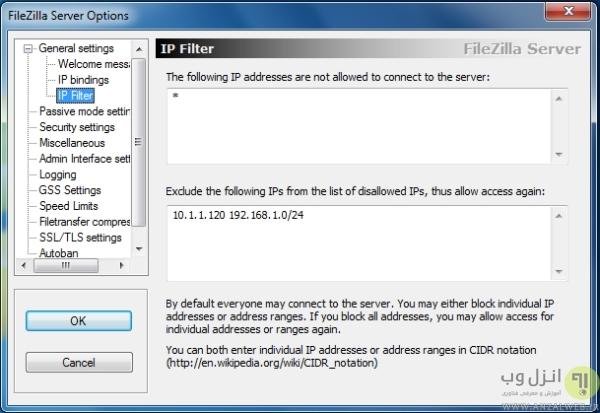 فیلترینگ آیپی ها در فایل زیلا