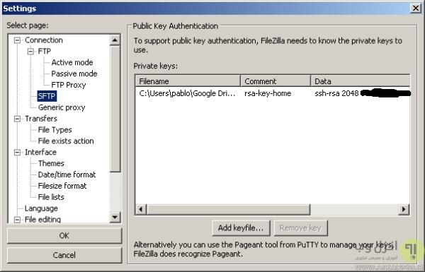 راه اندازی Filezilla برای SFTP از سریق تایید هویت مبتنی بر کلید SSH2