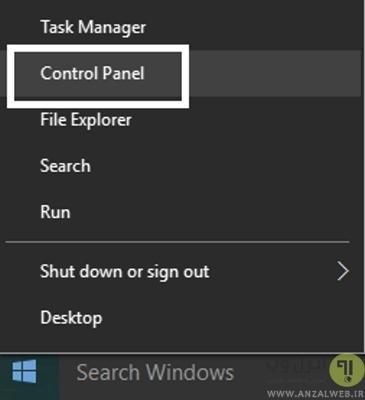 روش رفع ارور Microsoft Office Bad Image