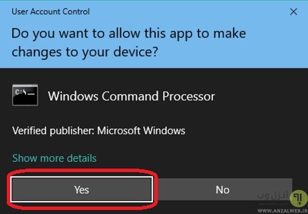 تعمیر فایل های سیستمی برای رفع مشکل خاموش شدن لپ تاپ در ویندوز 10 و..