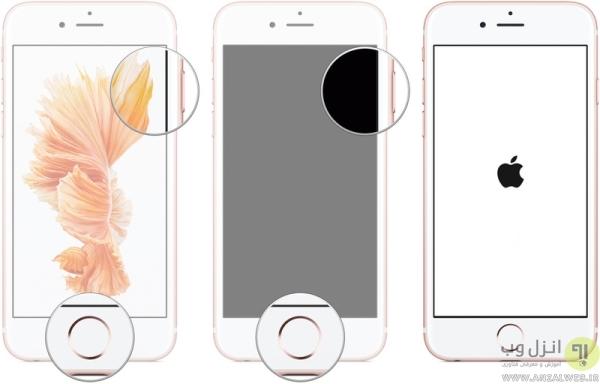 راه اندازی مجدد آیفون (ریبوت) برای رفع مشکل پیغام Unable To Activate Touch ID on This iPhone