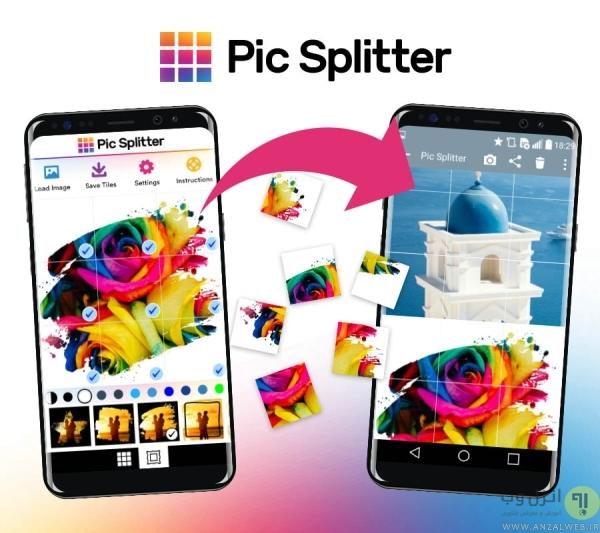 ساخت عکس پازلی اینستاگرام اندروید و آیفون با Pic Splitter