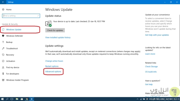 غیر فعال کردن Windows Delivery Update Optimization