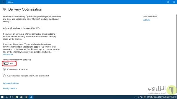 غیر فعال کردن Windows Delivery Update Optimization