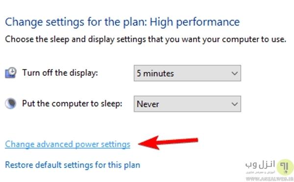 ریست کردن تنظیمات پاور برای رفع مشکل روشن ماندن لپ تاپ بعد از بستن درب آن در ویندوز 10، 8 و 7
