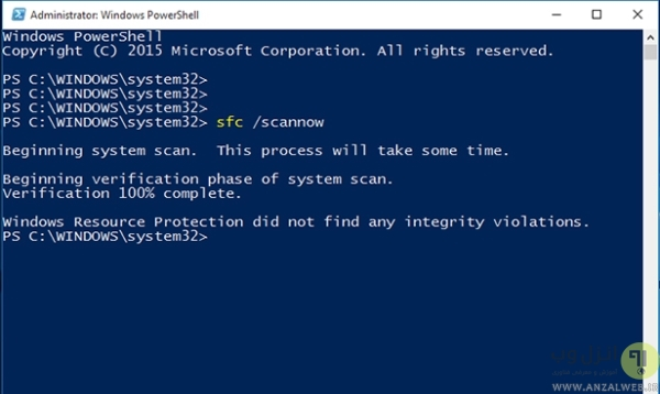 رفع مشکل از کار افتادن استارت در ویندوز 10 با تعمیر فایل های سیستمی