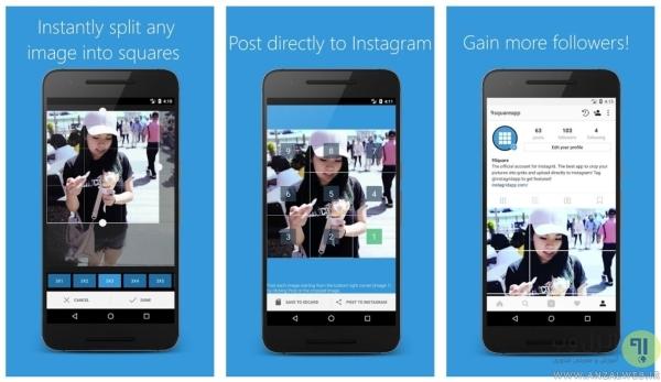 دانلود 9square for Instagram برای اندروید جهت ساخت عکس چند تکه