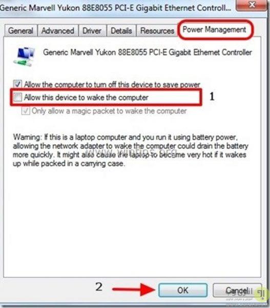 تنظیمات IEEE 1394 در ویندوز 7 برای رفع مشکل خاموش نشدن کامپیوتر
