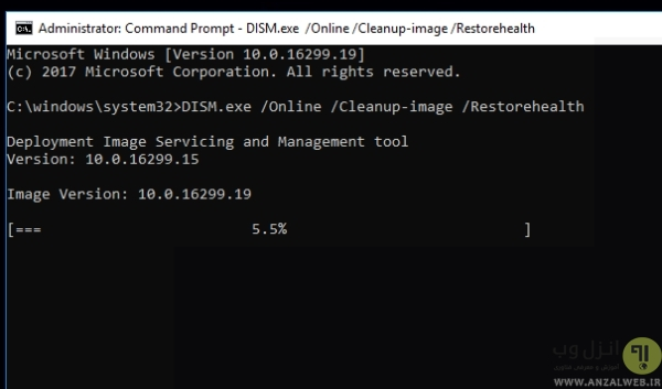 تعمیر فایل های سیستمی برای <strong>رفع</strong> <strong>ارور</strong> Bad Image <strong>ویندوز</strong>