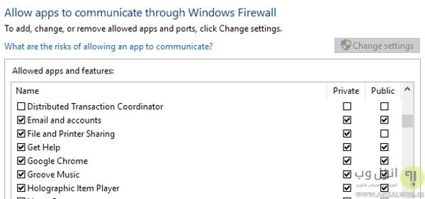 تنظیمات فایروال برای نشناختن کامپیوتر در شبکه