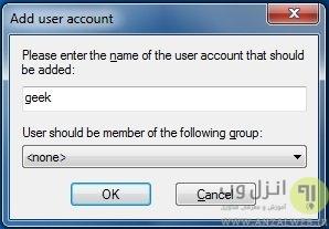 اجرا و تنظیم برنامه FileZilla روی کامپیوتر