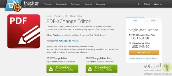 پی <strong>دی</strong> <strong>اف</strong> <strong>خوان</strong> PDF-XChange Editor <strong>برای</strong> ویندوز