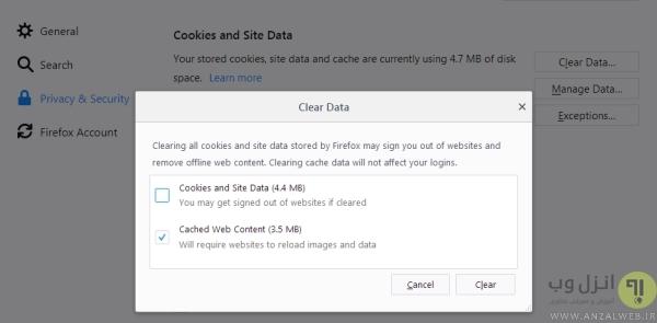 پاک کردن کش و کوکی فایرفاکس در مشکل ارور برای برخی از سایت ها