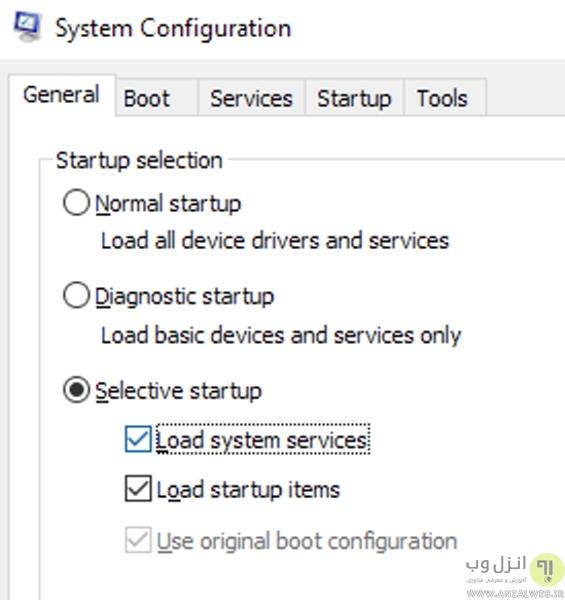 فعال بودن سرویس Computer Browser Service برای اشکال یابی عدم ارتباط دو کامپیوتر در شبکه