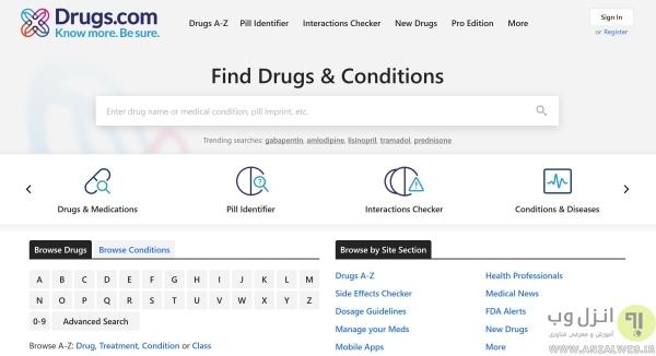 سامانه جستجو دارو آنلاین drugs.com
