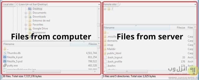 مشاهده فایل، دانلود و آپلود با FileZilla