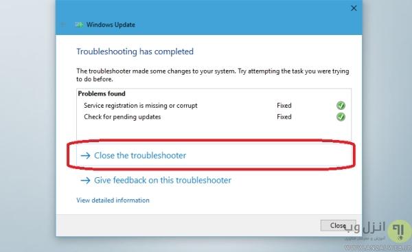 غیر فعال کردن ویژگی Hybrid Shutdown برای رفع مشکل خاموش نشدن لپ تاپ ویندوز 7 و..