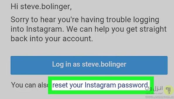 تغییر رمز اینستاگرام بدون داشتن رمز قبلی