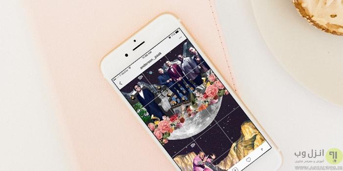 برنامه Giant Square for Instagram برای ساخت یک عکس برای چند پست اینستاگرام