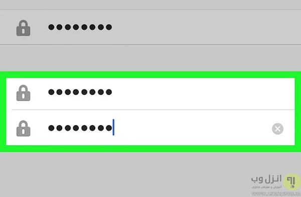 تغییر رمز اینستاگرام در ایفون