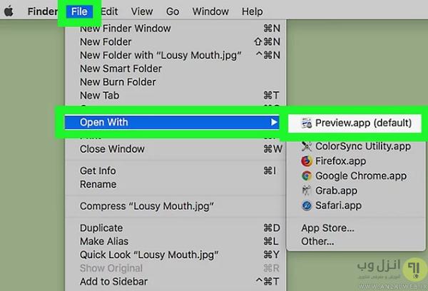 دانلود نرم افزار تبدیل فرمت عکس به png برای کامپیوتر