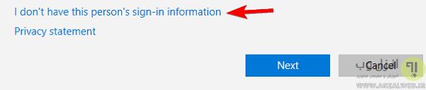 مشکل باز شدن عکس در ویندوز 10