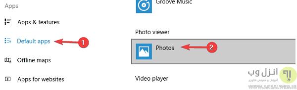 مشکل نمایش ندادن عکس در ویندوز 10