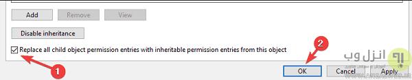 مشکل بازکردن عکس در ویندوز 10