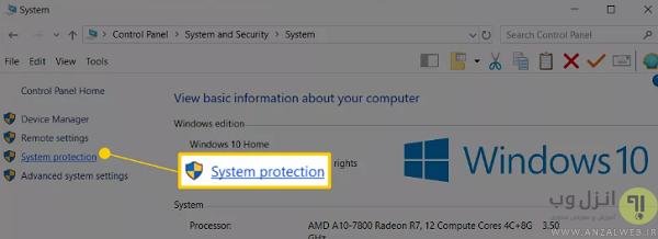 system restore در ویندوز 10