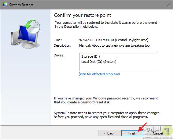 برگرداندن کامپیوتر به چند روز قبل در ویندوز 8