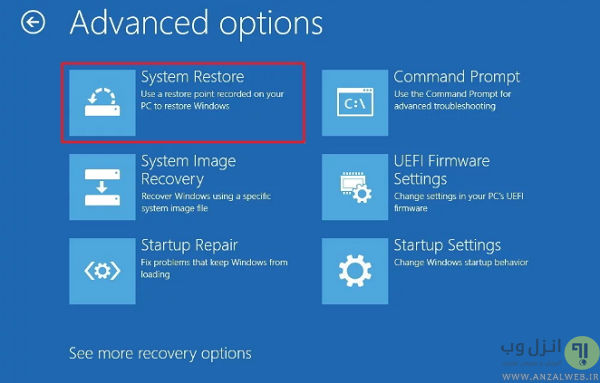 repair windows 10 نحوه