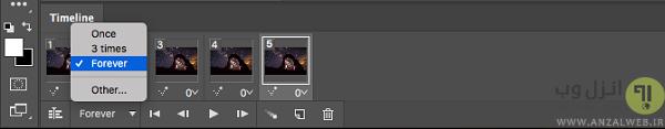 ساختن متن متحرک GIF